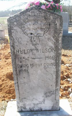 Hulda <i>Eiland</i> Wilson