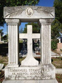 Emmanuel Samuel Stamatiades
