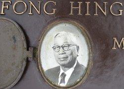 Hing Fong