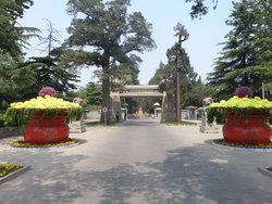 Babaoshan Cemetery