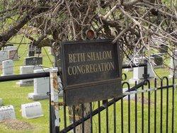 United Jewish Community Cemetery