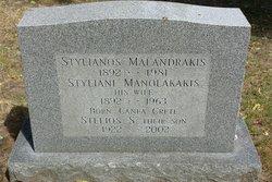 Steven Malandrakis