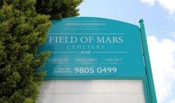 Field of Mars Cemetery