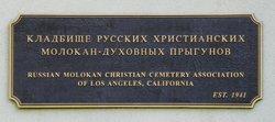 Russian Molokan Cemetery