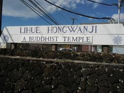 Lihue Hongwanji Mission Columbarium